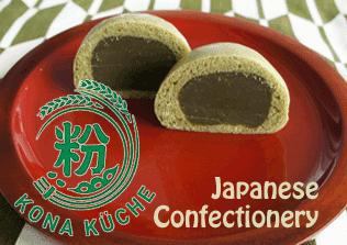 Kona-Küche MiniAdd en